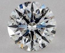 Non Eye Clean SI2 Diamond